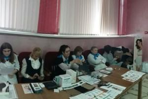 Раздел Новости подраздел события_html_m1adace80